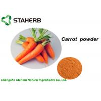 Quality 100% Pure Vegetable Extract Powder , Organic Carrot Juice Powder With Vitamin B1 for sale