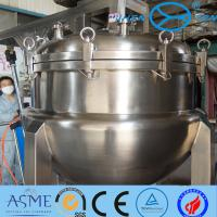 Horizontal Potable Bolted  Steel Eelevated Water Storage Tanks With Dimple Jacket Manufactures