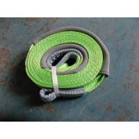 Customized Color Polyester Heavy Duty Tow Straps Snatch Straps MBS 5000 KG 50mm Manufactures