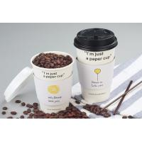 China Single / Double Wall Paper Coffee Cup Sleeves , Personalized Coffee Sleeves Wedding on sale
