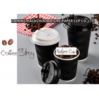 Embossed Black Ripple Coffee Cups , Custom Printed Paper Coffee Cups With Straws Manufactures