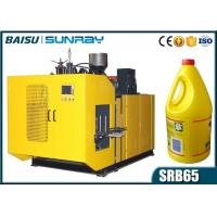 China Heavy Duty Plastic Bottle Manufacturing Machine With Scraps Slide Channels SRB65-1 on sale