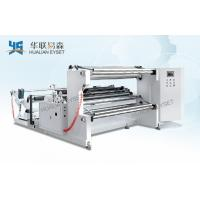 High - Speed Paper Roll Slitting And Rewinding Machine With 1 Year Warranty Manufactures
