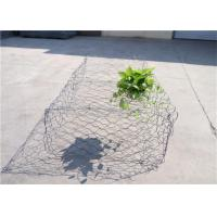 China Durable Hexagonal Wire Stone Baskets / Woven Wire Stone Cages Nova-108 on sale
