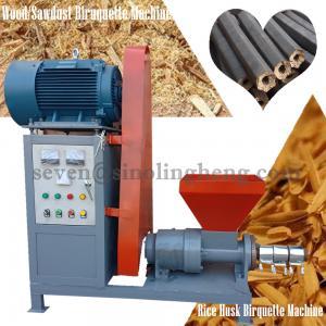 Rice husk briquette machine wood briquette machine wood sawdust briquette maker sawdust briquette press screw brqiuette Manufactures