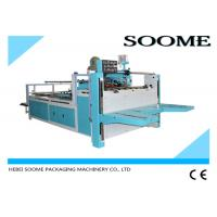 Semi Auto Carton Folding Gluing Machine 4KW Power With Servo Motor Manufactures