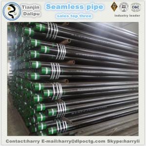 Buy cheap Tianjin Dalipu OIL tubing used oil well tubing OCTG JFE FOX/BEAR thread casing from wholesalers