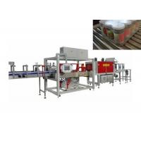 CE Approved Fully Automatic Shrink Wrapping Machine With LDPE Film Packaging Material Manufactures