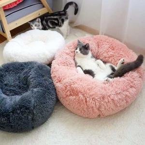 China Donut Round Plush Dog Bed on sale