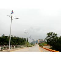 High Efficiency Hybrid Solar And Wind Power Generation Vertical Axis Wind Turbine Generator Manufactures