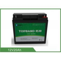 China Eco - Friendly 12v 20ah Lifepo4 Battery , Lithium Phosphate Batteries For Solar Lights on sale