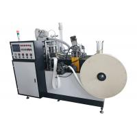 4 KW High Speed Single Plate Ultrasonic Heater Paper Tea Cup Machine Speed 75-90 pcs/min Manufactures
