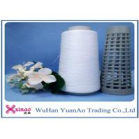 China Raw White Virgin Spun Polyester Yarn Sewing Thread for Garments sewing 30/1 Z TWIST on sale