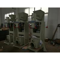 2500 * 800 * 2500 mm Powder Bagging Machine 4kW Automatic Packing Machine Manufactures