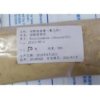 Anti-Aging Nicotinamide Riboside Chloride CAS 23111-00-4 NRC Light Brown Powder Manufactures