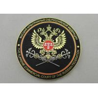 Die Stamping Copper / Zinc Alloy / Pewter Magnet Badge with Stamped, Photo Etching, Injection Manufactures