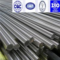 AISI standard 9840 high tensile alloy mold steel round bar with high quality Manufactures