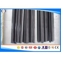 Cold Finished Seamless Cold Drawn Steel Tube Carbon Steel Pipe For Auto Parts St37/St52/1020/1045... Manufactures