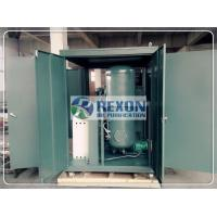 Fully Enclosed Turbine Oil Filtration Machine For Electric Power 9000LPH TY-W-150 Manufactures