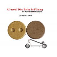 Full Metallic Disc Brake Pads Lining MI KSD Skateboard Caliper Electric Scooter ANS-03 M365 CMD Applied Manufactures
