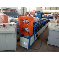 China Joint Hidden Wall Panel Roll Forming Machine Material Thickness 0.2 - 0.6mm on sale