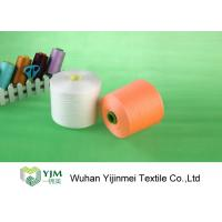 50/2 50/3 TFO Twisted Polyester Staple Sewing Thread Yarn With Paper Core / Plastic Core Manufactures