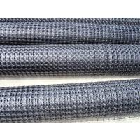 Polypropylene Biaxial Geogrid, plastic grids for road, geogrid reinforcing biaxial plastic geo grid 20kn,30KN,40KN Manufactures