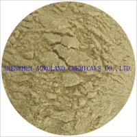 amino acid powder ,amino acid organic fertilizer   Manufactures