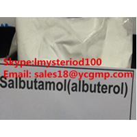 China Albuterol Sulfate / Salbutamol Weight Loss Steroid No Side Effects CAS 51022-70-9 on sale
