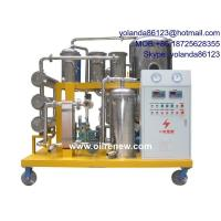 SYA Stainless Steel UCO Purifier | Oil Filter | UCO Regeneration System Manufactures