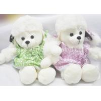 Children Creme Stuffed Poodle Dog Toy Floral Dress Polyester Dog Plush Toys Manufactures