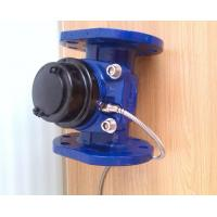 Woltmann Cold Water Meter DN50 - 600mm , Agriculture Irrigation Water Meter Manufactures