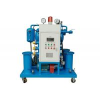 6000L/H Turbine Oil Filtration Machine Vacuum Dehydrating Device Waste Oil Recycling Manufactures