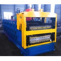 Three Phase Steel Sheet Wall ,  Roof Cutting Machine 5 Ton Hydralic Contaoled Manufactures