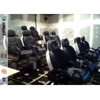 Quality 5D Durable Movie Cinema Motion Chair 2 Seats / set With Vibration / Jet And Shift for sale
