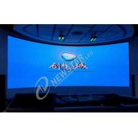 Indoor 5mm Led Curved Display  3 In 1 Smd3528 Vivid Image And Video Effect Manufactures