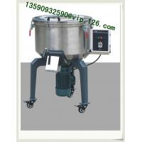 3KW plant color mixer 25kg capacity in grey Manufactures