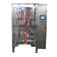 VFS5000E Automatic vertical packing machine Manufactures