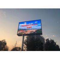 Quality P8 Electronic Outdoor Advertising Led Display Screen For Large Companies / Small Institutions for sale