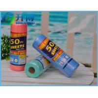 Quality All purpose Nonwoven Cleaning Cloth  Roll for sale