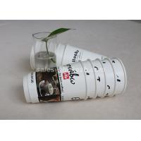 Double Layer Paper Ripple Paper Cups With Logo , Custom Disposable Coffee Cups Manufactures