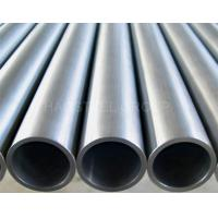 China 317 317L Stainless Steel Seamless Pipe stainless steel seamless tubing Supplier on sale