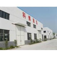 Yancheng Kebo Hydraulic Machinery Manufacturing Co., Ltd