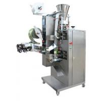 Automatic Bag in Bag Packaging Machine Manufactures