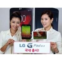 10.1 inch LG G Pad Manufactures