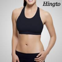 Custom Activewear Gym Bra Tops , High Impact Sports Bra for Running Manufactures