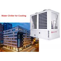 China Customize Low Temperature 56KW 10 Ton Outdoor Cooler Water Chiller For Hotel Cooling System on sale