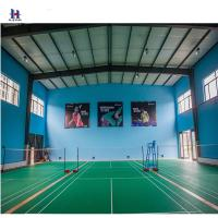 Buy cheap Prefabricated Modern Badminton Hall Steel Frame Structure Sport Hall from wholesalers