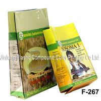 Wheat Flour Packaging Food Packaging Plastic Bag , Laminated Material Manufactures