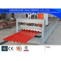 Color Plate / Galvalume Corrugated Roofing Sheet Making Machine For Civilian Buildings Manufactures